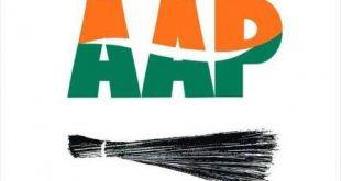 aap-logo-650_650x400_41428497829