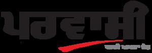 logo-2-1-300x105