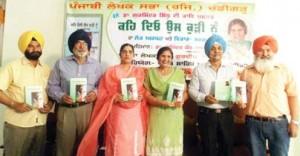 Punjabi Lekh Sabha pic April 16 copy copy