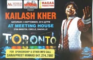 Kailash kher show pics (2) copy copy