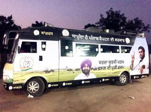 amarinder-singh-roadshow-bus