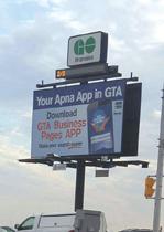 gta-app-hording-at-bramalea-go-station-2-copy-copy
