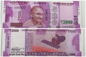 2000-note