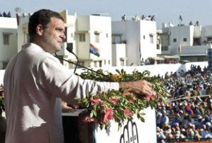Rahul Gandhi's public rally in Mehsana